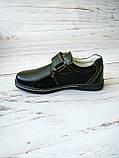 Туфли для мальчиков M.L.V, фото 8