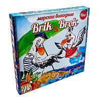 Настольная игра Strateg Морские выходные Brik and Brok 30202, КОД: 2439755