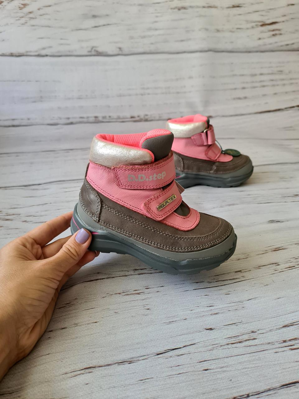 Кожаные ортопедические ботинки для девочек DD Step AQUA-TEX (Венгрия) 24р, 15см