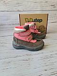 Кожаные ортопедические ботинки для девочек DD Step AQUA-TEX (Венгрия) 24р, 15см, фото 5