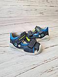 Босоножки для мальчиков Kimboo, фото 8