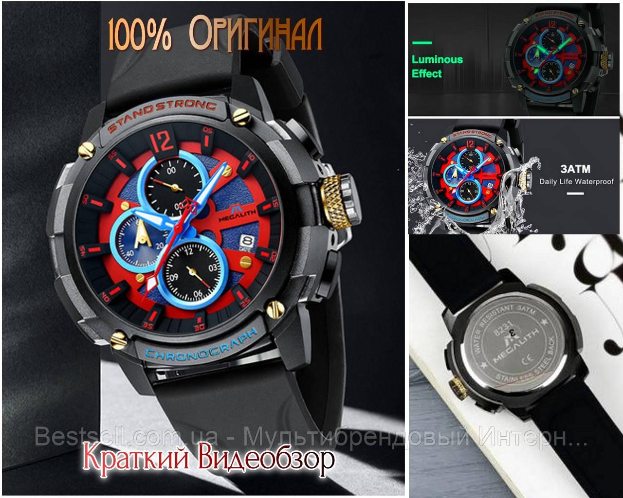 Часы оригинальные мужские наручные кварцевые Megalith 8231M Black-Gray-Red-Blue / часы оригиналые мегалит