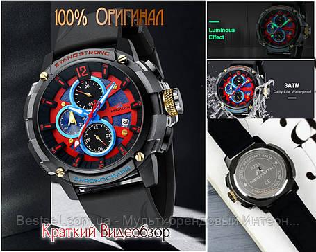 Часы оригинальные мужские наручные кварцевые Megalith 8231M Black-Gray-Red-Blue / часы оригиналые мегалит, фото 2