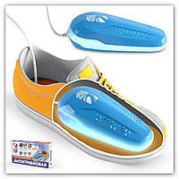 Сушарка для взуття ліквідує ГРИБОК і ЗАПАХ. сушка для взуття UltraTOP Взуттєва сушарка УльтраТОП