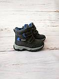 Зимние ботики для мальчиков фирмы С.Луч, фото 4