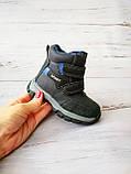 Зимние ботики для мальчиков фирмы С.Луч, фото 6