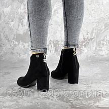 Ботильоны женские Fashion Guinness 2364 36 размер 23,5 см Черный, фото 2