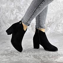 Ботильоны женские Fashion Guinness 2364 36 размер 23,5 см Черный, фото 3