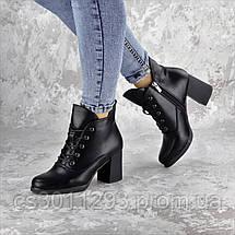 Ботильоны женские Fashion Lina 2316 37 размер 24 см Черный, фото 2