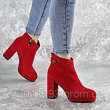 Ботильоны женские Fashion Smooches 2421 35 размер 23 см Красный, фото 3