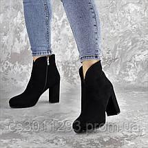 Ботильоны женские Fashion Tussler 2417 35 размер 23 см Черный, фото 2