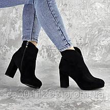 Ботильоны женские Fashion Tussler 2417 35 размер 23 см Черный, фото 3