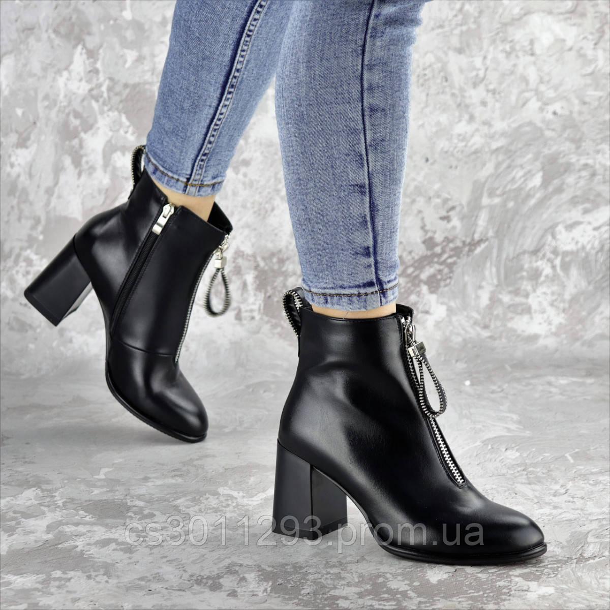 Ботинки женские Fashion Astor 2427 36 размер 23,5 см Черный