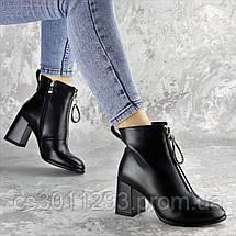 Ботинки женские Fashion Astor 2427 36 размер 23,5 см Черный, фото 3