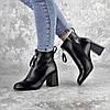 Ботинки женские Fashion Astor 2427 36 размер 23,5 см Черный, фото 4