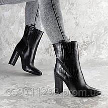 Ботинки женские на каблуке Fashion Magintey 2369 35 размер 23 см Черный, фото 3
