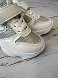 Кросівки унісекс Канарейка, фото 2