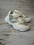 Кросівки унісекс Канарейка, фото 4