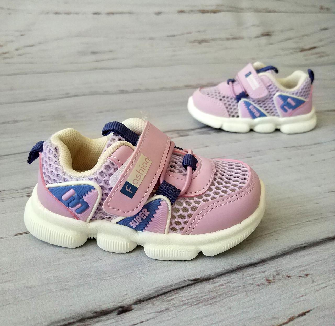 Кросівки для дівчаток Apawwa (Румунія)