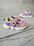 Кросівки для дівчаток Apawwa (Румунія), фото 7