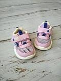 Кросівки для дівчаток Apawwa (Румунія), фото 8