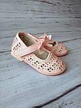 Туфли для девочек Apawwa (Румыния), фото 5