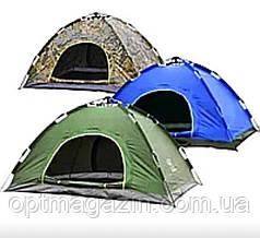 Палатка 2-х местная   200 х 150 х 105см
