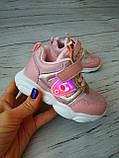 Кроссовки для девочек Bbt *светящиеся., фото 2