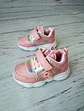 Кроссовки для девочек Bbt *светящиеся., фото 4