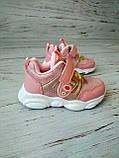 Кроссовки для девочек Bbt *светящиеся., фото 7