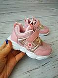 Кроссовки для девочек Bbt *светящиеся., фото 8