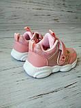 Кроссовки для девочек Bbt *светящиеся., фото 9