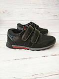 Туфли для мальчиков Kimboo 27р, 19см, фото 3