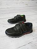 Туфли для мальчиков Kimboo 27р, 19см, фото 4