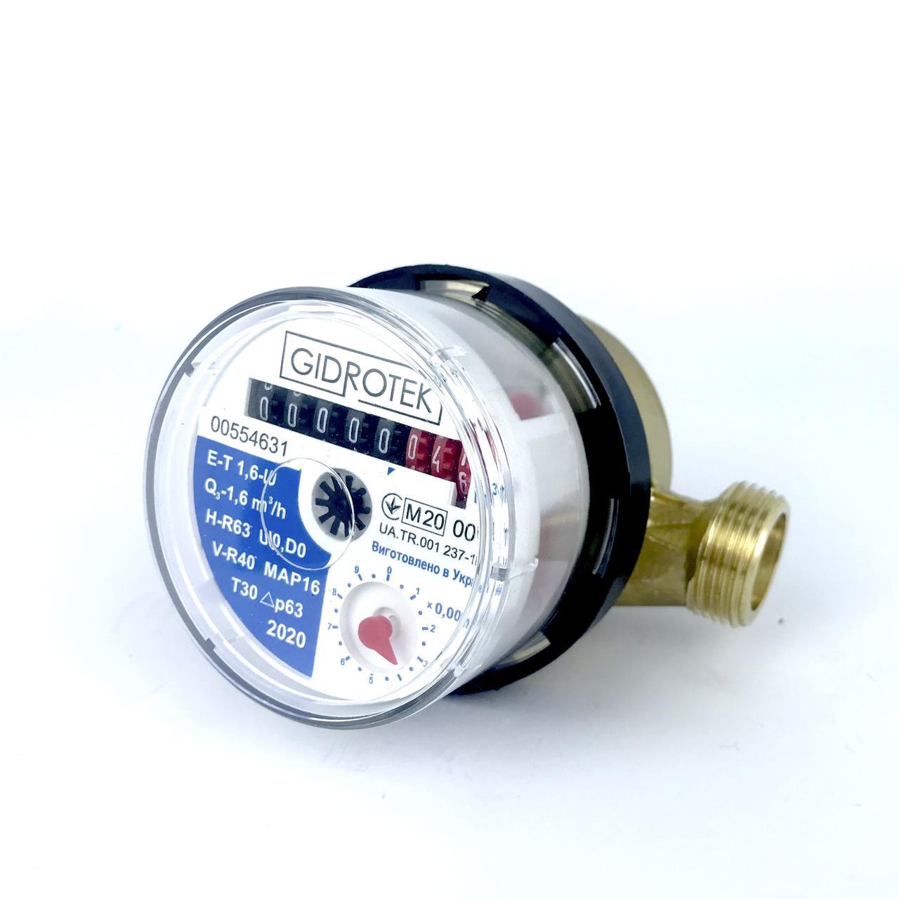 """Счетчик холодной воды Gidrotek E-T 1,6U 1/2"""" со штуцером (110мм)"""