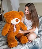 М'який плюшевий ведмедик 2 метри. Великий плюшевий ведмедик. М'який ведмідь, фото 7
