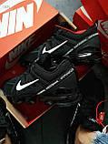 Мужские кроссовки Vapormax 19 Kauchuk Black/White, фото 3