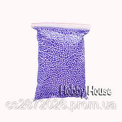 Шарики пенопластовые 2-4 мм,1000 мл,Фиолетовые, для слаймов и декора.