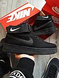 Мужские кроссовки Nike Air Force Flyknit Hight Black, фото 7