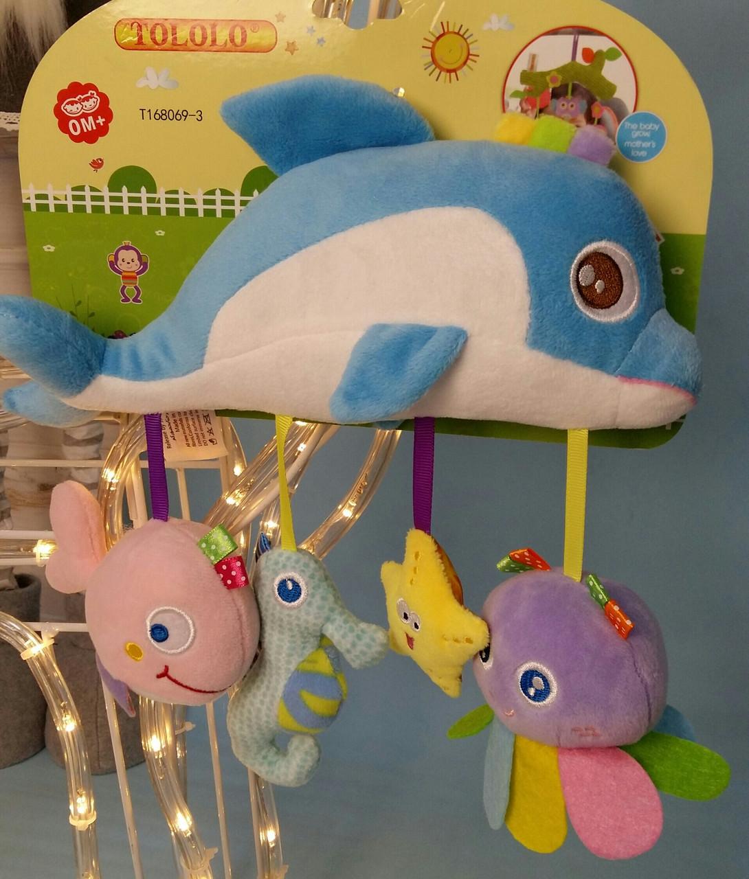 Підвіска Дельфін з іграшками на коляску, ліжечко, автокрісло, Tololo Х12352