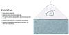 Полотенце махровое с капюшоном BabyOno 100х100 см Облака (голубое), фото 8