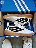 Мужские кроссовки Adіdas Sobakov White/Black, фото 9