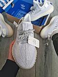 Мужские кроссовки Yeezy 350 v2 Static Reflective, фото 2