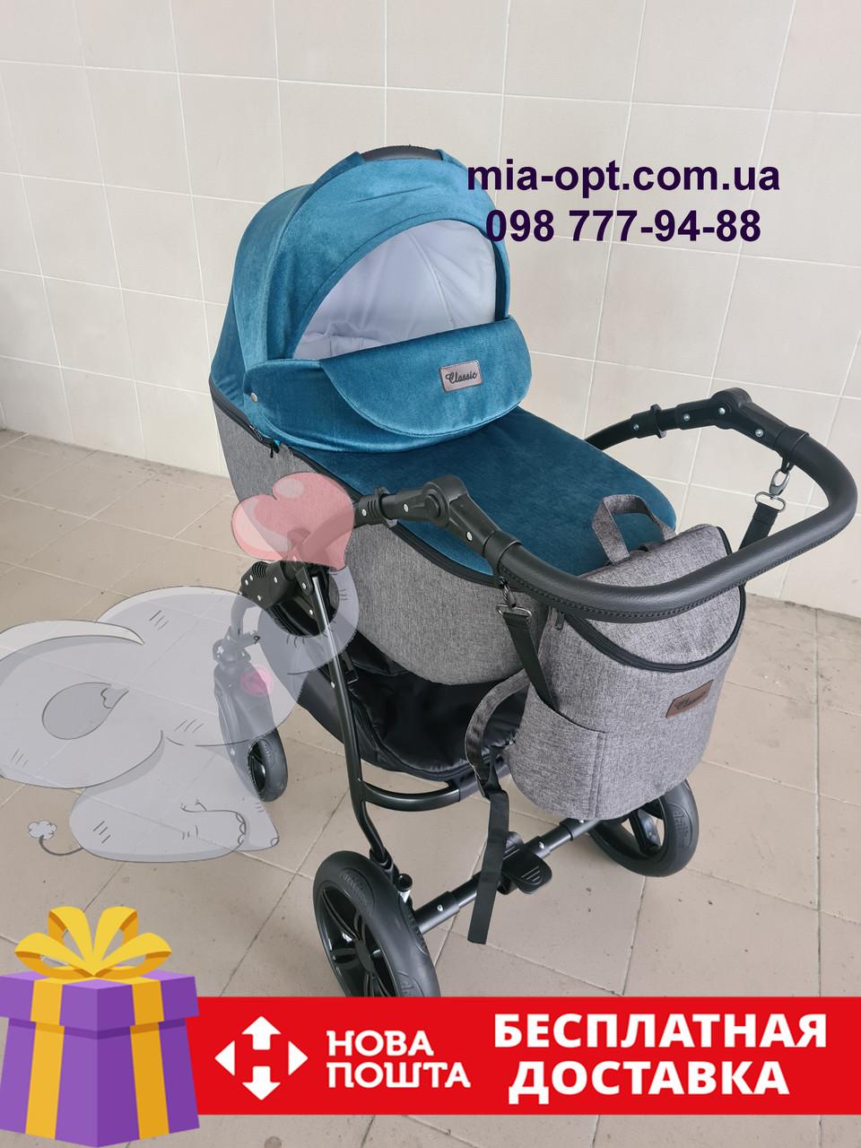 Детская коляска 2 в 1 Classik Len(Классик Лен) Victoria Gold графит бирюза