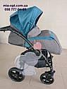 Детская коляска 2 в 1 Classik Len(Классик Лен) Victoria Gold графит бирюза, фото 6