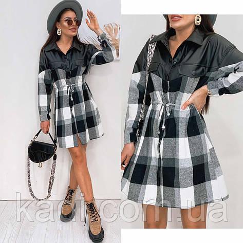 Платье комбинированное с эко-кожей / арт.388, фото 2