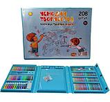 Художественный набор для творчества 208 предметов с мольбертом для детей в удобном чемодане, фото 3