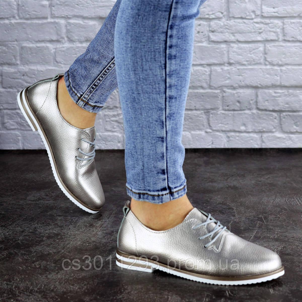 Женские туфли кожанные серебристые Cisco 1927 (39 размер)