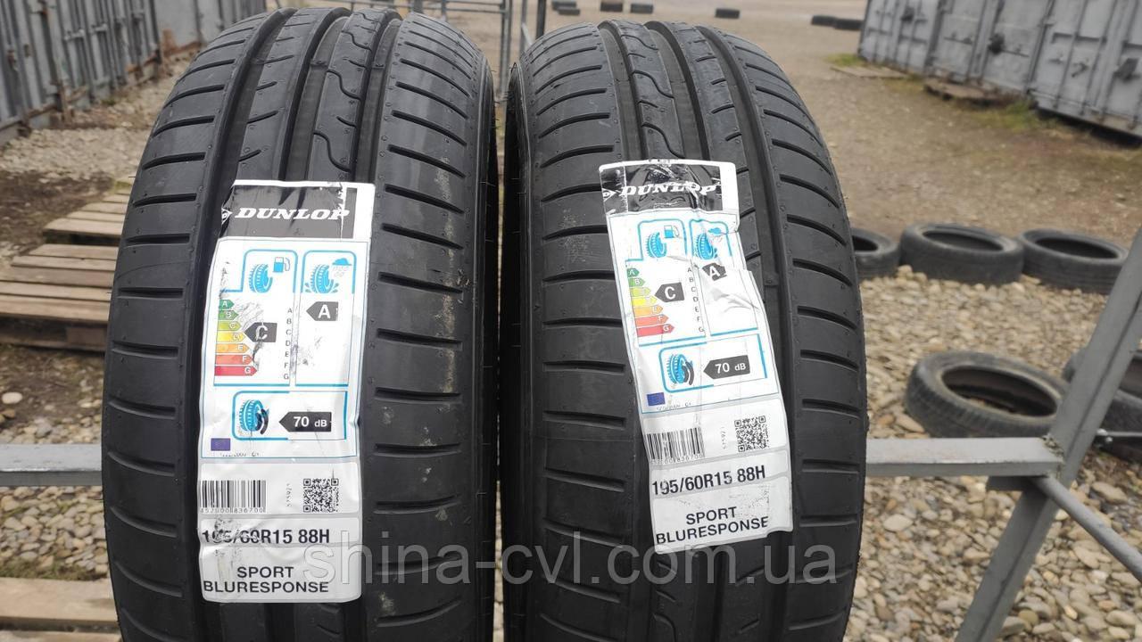 Літні шини 195/60 R15 88H DUNLOP SPORT BLU RESPONZE