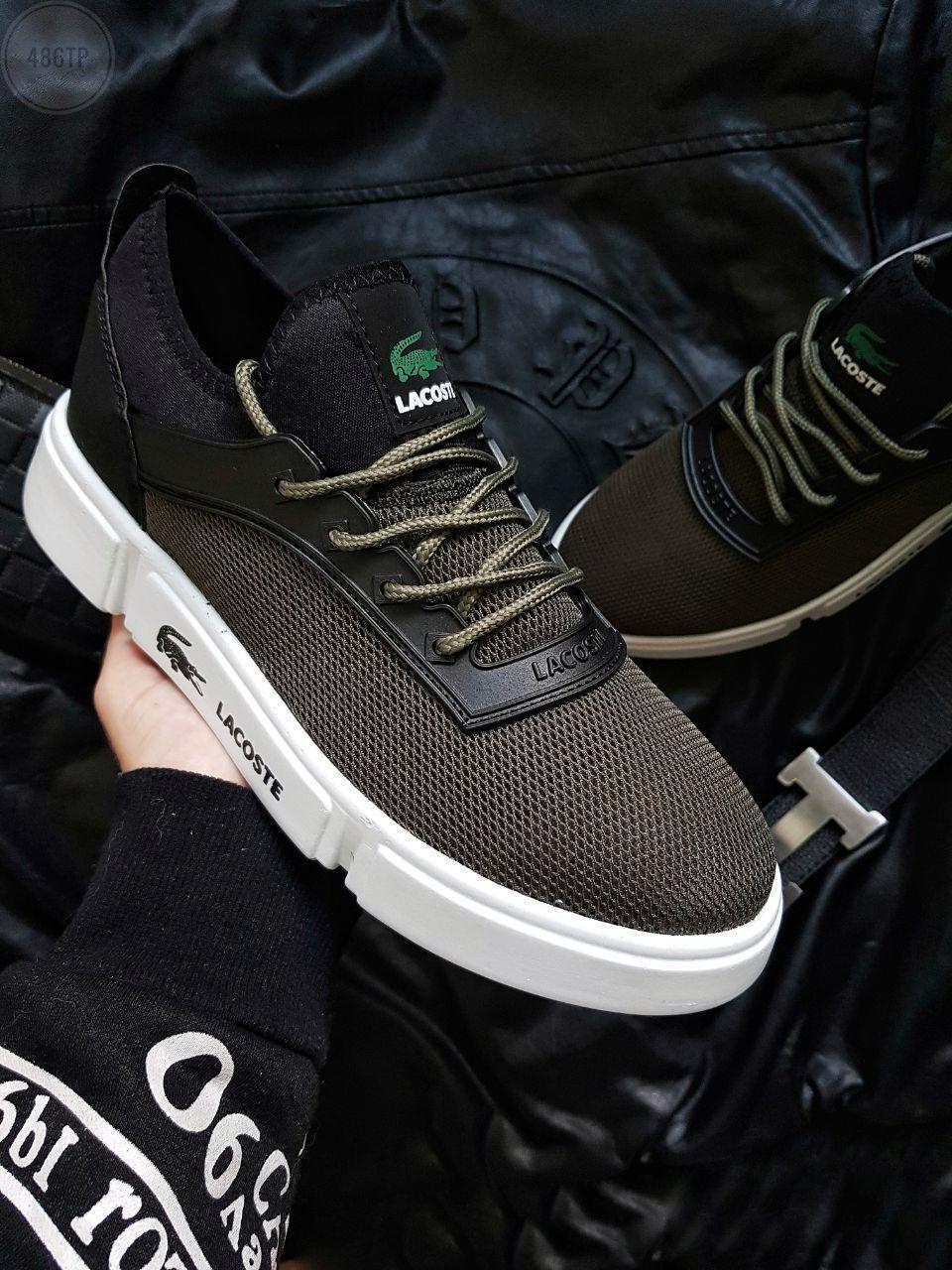Мужская фирменная обувь Lacoste Khaki/White